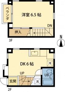 オオギハウス3-203